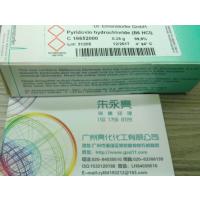 广州亮化化工供应泼尼松龙特戊酸酯标准品,cas:1107-99-9,10mg,有证书