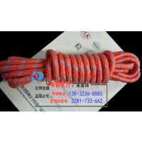 水上救生绳厂家直销、帝智漂浮绳、救援绳规格