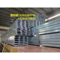 C型钢专业根据客户要求加工定制,欢迎咨询