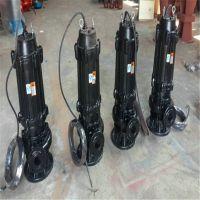 厂家供应200WQ400-13-30苏州市【批发生产150WQ100-10-7.5温州款排污泵壳立式
