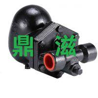 DSC铸钢浮球式疏水阀FS2系列疏水阀