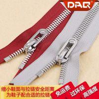 大器拉链DAQ品牌:双点牙自锁拉链,金属自动锁拉链,鞋用拉链排牙