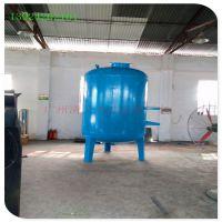 高要市洗涤厂软化机械污水处理工程专用A3碳钢过滤罐活性炭过滤器番禺清又清直销