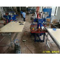 赛典厂家制造 Uv喷绘软膜压边扣边机 5kwpvc软膜天花焊接机