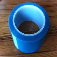 PET冰箱固定胶带 冰箱玻璃蓝色固定胶带 传真抽屉专用固定胶带