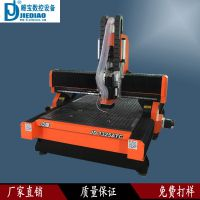 广东杰雕JD-1325高速雕刻机 真空吸附台面 吸尘装置高配木工机
