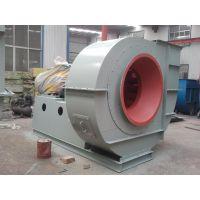 铭风Y4-73-21D钢厂除尘风机、脱硫脱销配套风机