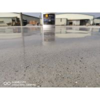 长沙岳麓+望城区水泥固化地坪、水泥地抛光—工业地板翻新
