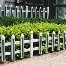 塑钢草坪护栏厂家 园艺护栏 庭院花园围栏