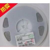 RLP25FEER010,合金电阻现货,台湾大毅一级代理,双11特惠