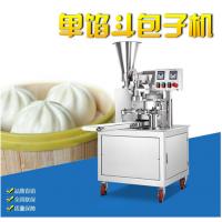 供应厂家直销辽宁旭众BZ-30型全自动包子机