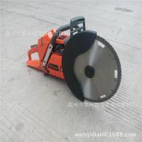 CDP2530消防锯型号BSTZ-CDE2530钢铝铜万能切割锯