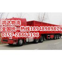 http://himg.china.cn/1/4_786_235404_324_195.jpg