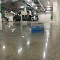 园洲水泥地硬化+杨桥工业地板硬化+公庄混凝土固化