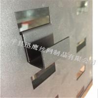 陶瓷展示货架 铁板冲孔板价格 滨州市瓷砖方孔挂钩