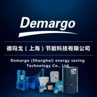 张家口销售供应博莱特、德玛戈润滑油|赫渤压缩机(上海)有限公司