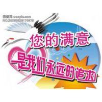 欢迎进入^苏州地区上菱热水器网站各点%售后服务#中心