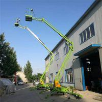专业生产品牌升降机 二轮拖车折臂式液压升降作业平台