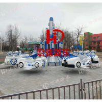 郑州宏德游乐公园新款自控飞机亲子互动热销游乐设施8臂16座热销