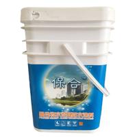 深圳js防水涂料价格 保合聚合物水泥基防水乳液