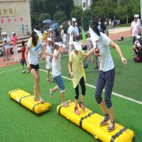 趣味运动会道具/充气同舟同济/保龄球/ 企业拓展训练项目