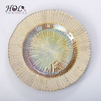 HOLY定制酒店餐盘家居装饰西餐主盘金色玻璃盘