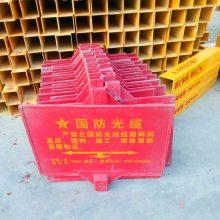 润飞采油厂玻璃钢标志牌 天然气管线警示牌 850*550玻璃钢输油报警牌厂家现货