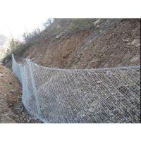 悬崖落石防护网报价.悬崖落石防护网生产.山体护坡网