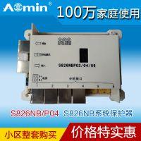 江西南昌招奥敏品牌代理 S826NBP4系统隔离保护器