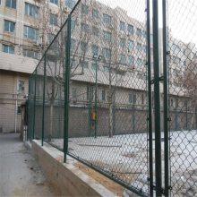 球场护栏网 浸塑勾花网价格 成都勾花网