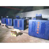 鑫盛达铸造锻打淬火焊接设备 中频炉