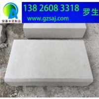 广州水泥路缘石工艺结构