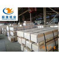 船板5083 5052超宽铝板 5083船用铝板 现货供应 济南超维铝业