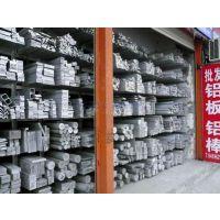 国际环保2024铝棒成分,耐腐蚀5005合金铝棒,优质5056合金铝棒