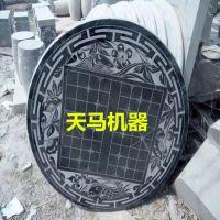 重型双独立石材地哦啊科技 天马1325双独立茶盘雕刻机