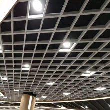 工程装饰铝格栅天花厂家直销三角形铝格栅吊顶