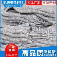 厂家直销镍铬电阻丝镍铬材质电热丝 高温电阻丝 高温电热丝