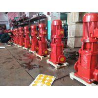 XBD消防泵 销售天水市 消火栓泵XBD5.0/40-100L 立式多级水泵