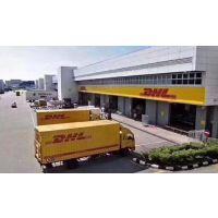东莞有哪些DHL国际快递 DHL查询单号