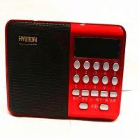 现代H9收音机 插卡音响老人晨练户外音箱 便携式MP3播放器唱戏机