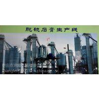 山东荣森销售火电厂烟气脱硫石膏设备 年产1-30万吨