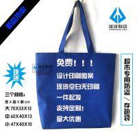 牛津布购物袋定做价格 防水手提环保布袋