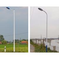 江苏高邮科尼照明照明道路灯道路亮化价格合理欢迎选购