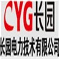 电缆户外终端头价格、黑龙江省户外、110KV