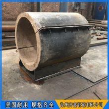 室外蒸汽管道导向支座 保温支座 齐鑫多年生产经验