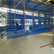钢铁厂防风网 单峰防风网价格 挡风墙安装
