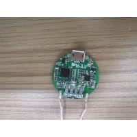 如何提高无线充电转换效率