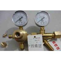 YWW氢气减压器 型号:WERYQQ-370库号:M296586