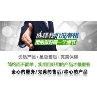 每日价格——郑州校用双人升降课桌椅【新闻快讯】