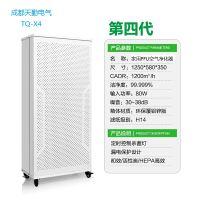 四川家用FFU空气净化器,成都天勤电气设备有限公司